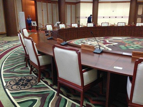 APEC Naru Park: Ruang Summit