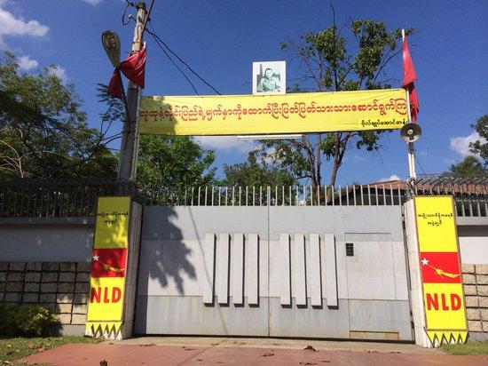 Aung San Suu Kyi House : Gate of Aung San Suu Kyi's House
