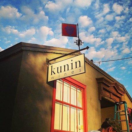 Kunin Wines Tasting Room