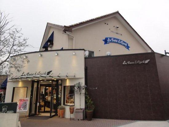 La Cote d'Azurl : 店舗