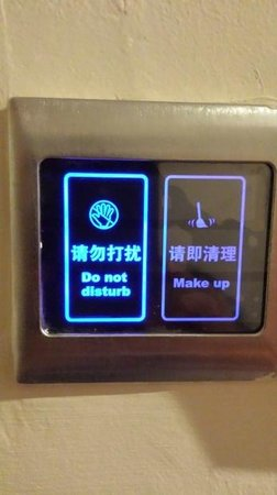 Hallmark Hotel : Do not disturb sign switched on but maid still opened door without knocking first