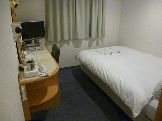 Hotel Green Mark: Room