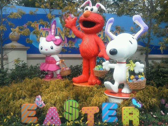 Universal Studios Japan: ワンダーランド入口
