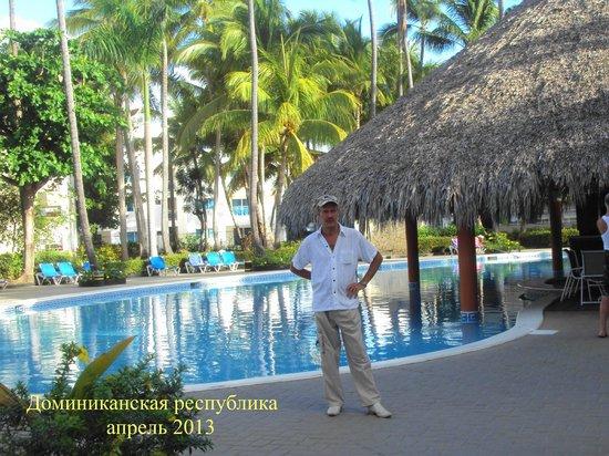 Vista Sol Punta Cana : В отеле у бассейна