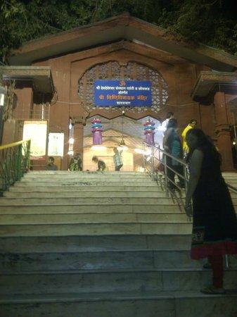 Sarasbaug Ganpati Temple: Entrance of Temple