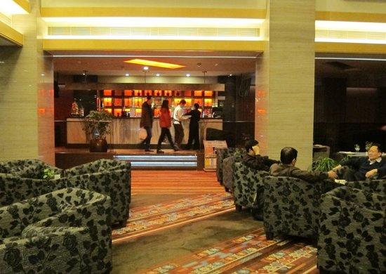 Holiday Inn Beijing Deshengmen : Lobby Bar