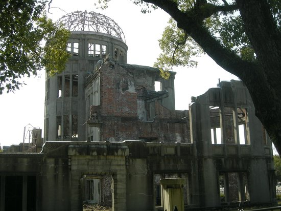 Atomic Bomb Dome: The Dome