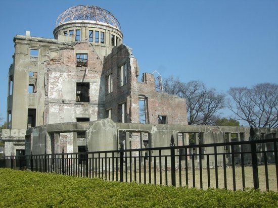 Hiroshima, Japon : The Dome