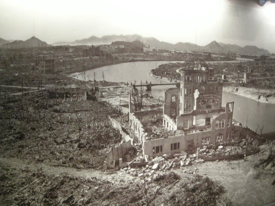 Museo Memorial de la Paz de Hiroshima: The Atomic Dome