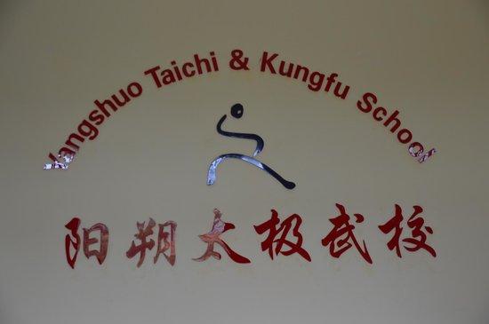 Yangshuo Nengda Taichi & Kungfu School: School logo
