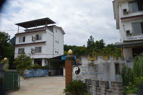 Yangshuo Nengda Taichi & Kungfu School: Entrance of school