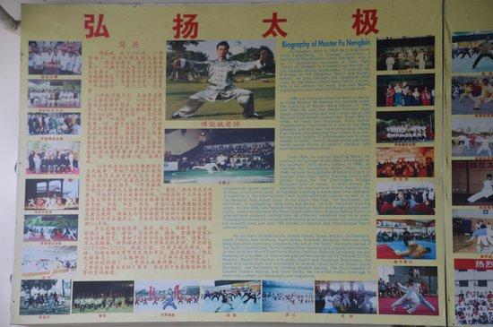 Yangshuo Nengda Taichi & Kungfu School: Bio of Master Fu