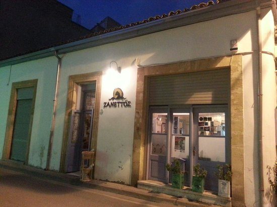 Zanettos operates in the same location since 1938. Trikoupi street 65 in the old city