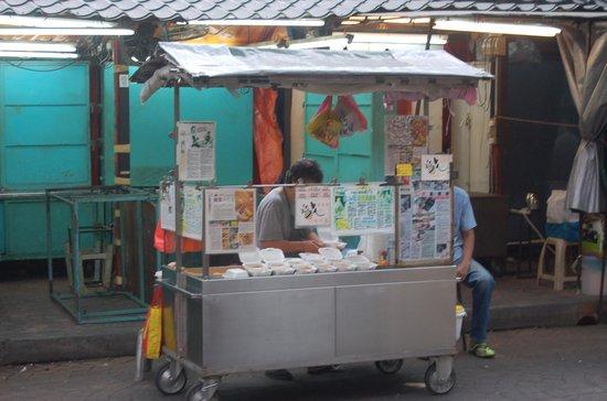 Madam Tang's Stall