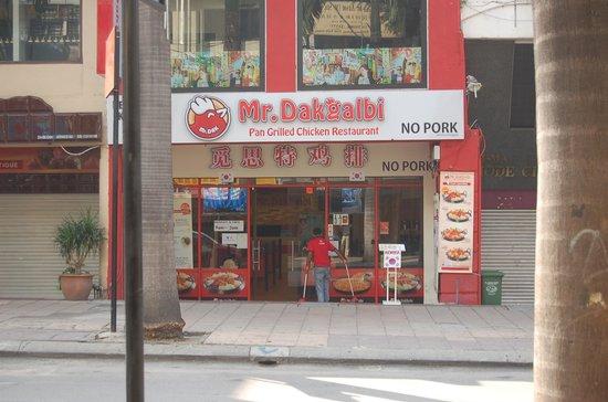 Mr. Dakgalbi: the entrance