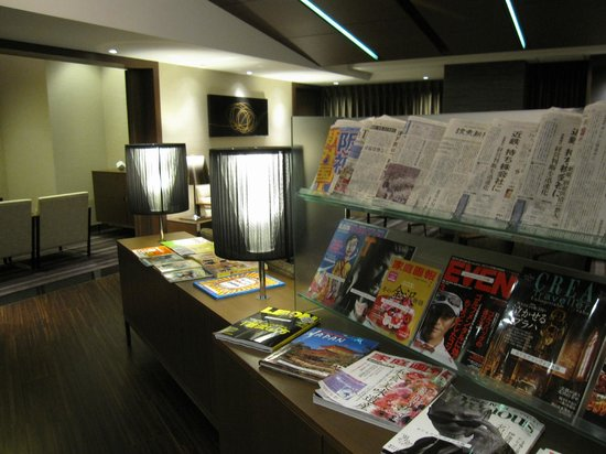 Hotel Granvia Osaka: 休息室