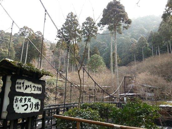 Momijiya Bekkan Kawa no Iori : Entrance