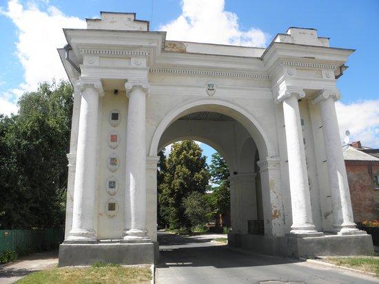 Novhorod-Siverskyi, Ukrajina: Triumphal Arch