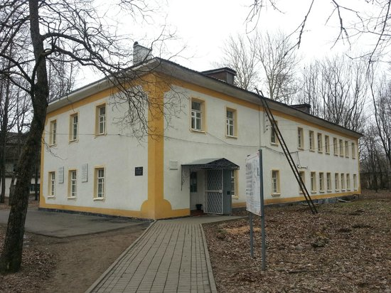 ‪Suyda Estate Museum‬