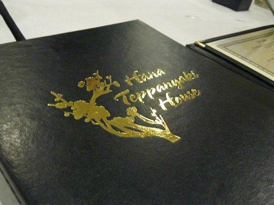 Hana Teppanyaki House : menu