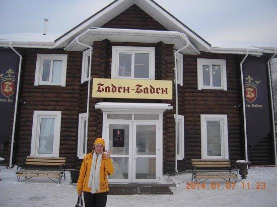 Ketovsky District, Nga: Швейцарский курорт рядом с Курганом