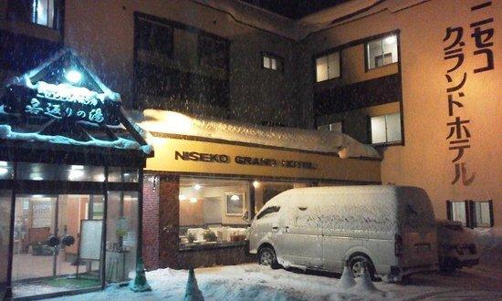 Niseko Grand Hotel: ホテル外観