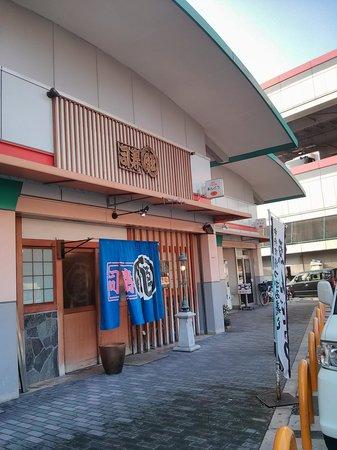 Endo Sushi Kyobashi : Endo Sushi Resto at Central Fish Market Osaka