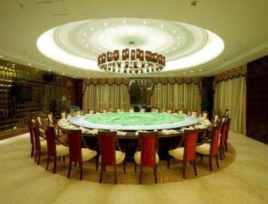Photo of Zuiwenquan Holiday Hotel Huangshan