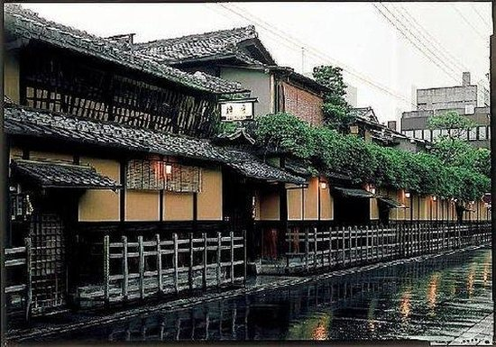 Best Hotels In Kyoto