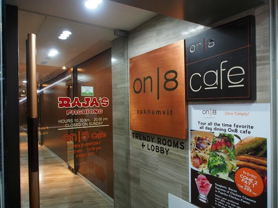 On8 Sukhumvit Nana By Compass Hospitality: Back door (near Nana station)