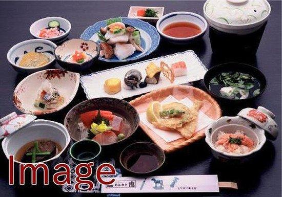 Onyado Megumi: Dinner