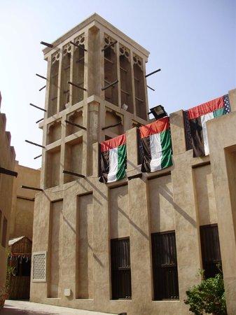 Tour Val: Tour à vent vieille ville Dubai