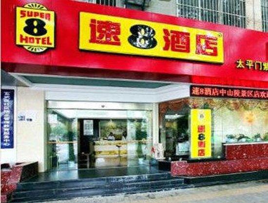 Super 8 Hotel Nanjing Tai Ping Men: Welcome To The Super 8 Hotel Nanjing Tai Ping