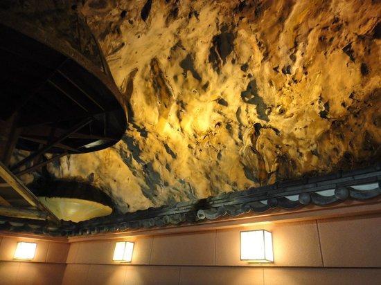 Hotel Urashima Sanjokan: 洞窟風呂