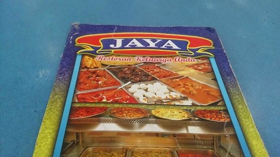 Jaya: Delicious meal, good value