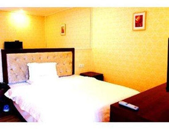 Super 8 Hotel Wuhu Xin Shi Kou: 1 King Bed Room