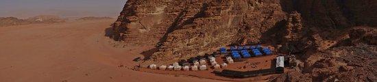 Rahayeb Desert Camp : Panoramic view over Rahayeb Camp
