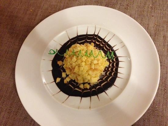 Ristorante Eurovil Il Timone: torta mimosa