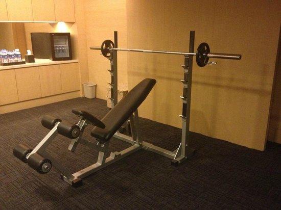 New World Dalian Hotel: Gym 4