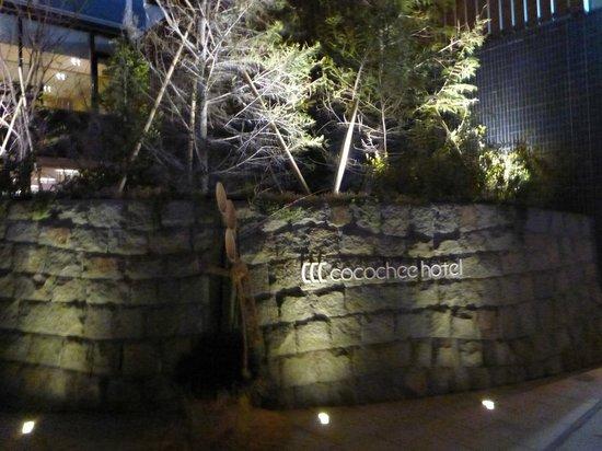 Cocochee Hotel: 外観