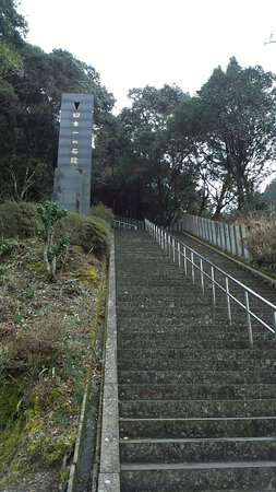 Nihonichi no Sekidan