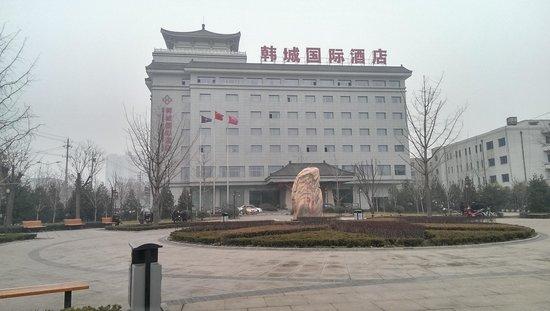Hancheng, Kina: Hotel von Außen