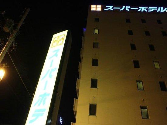 Super Hotel Asahikawa: スーパーホテル旭川3