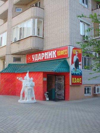 "Retro-Cafe ""Udarnik"""