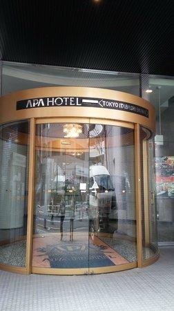 APA Hotel Tokyo Itabashi Ekimae: 入口