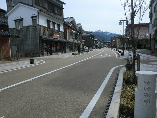 Kaga, Japan: ゆげ街道