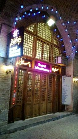 Bastani: The restaurant's entrance.