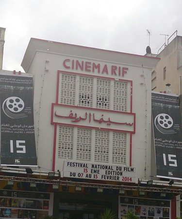 Cinema Rif: Cinéma Rif