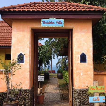 Thaidaho Vista Resort: Entrance