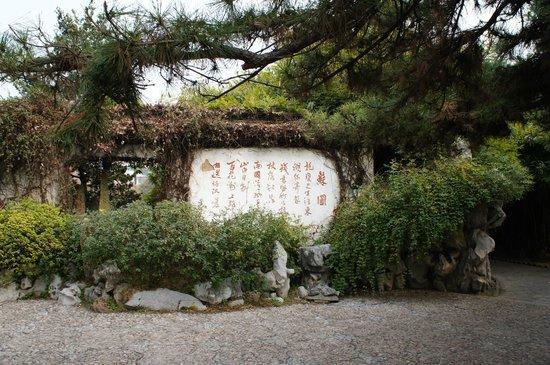 Nanchang Bayi Square : Bayi park